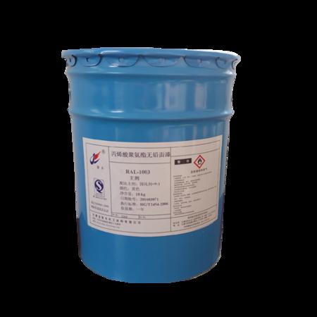 丙烯酸聚氨酯无铅面漆